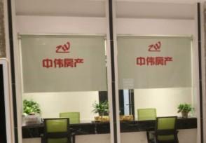 株洲中伟房产董事长游伟去世其年龄引关注