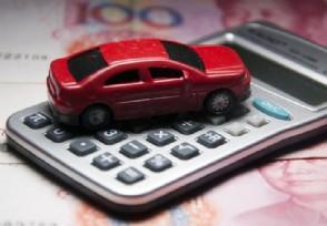 最便宜平行进口轿车 这些信息要注意