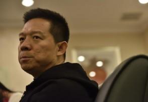 贾跃亭被罚款2.41亿乐视连续十年财务造假