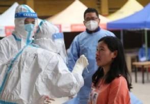 云南新增1例本土确诊病例卫健委发布疫情最新数据