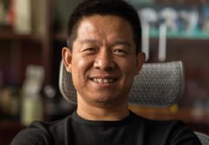 贾跃亭被罚款2.41亿乐视还是他的吗?