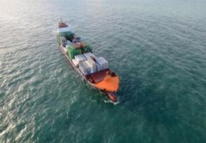 埃及要求长赐号船主赔偿10亿美元不赔钱走不了
