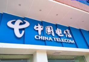湖南电信被攻击了网络全崩凶手原来是境外黑客