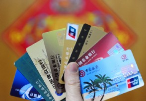 信用卡用什么还款实时到账周末还款什么时候到账