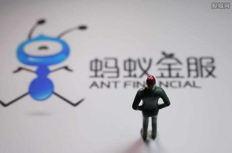 蚂蚁借呗最新消息