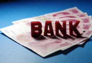 人去世了银行存款怎么取来看最新规定