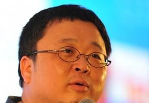 罗永浩成被执行人 执行标是1016.2万