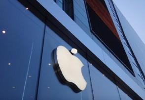 苹果将于4月20日举行产品发布会将有哪些新品?