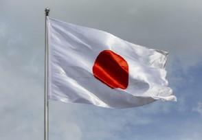 中国会禁止日本食品进入吗 美韩已经率先行动