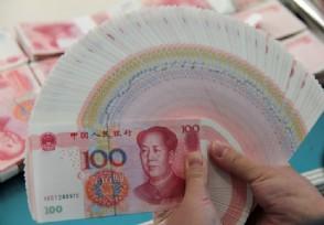 3月人民币贷款增加2.73万亿这意味着什么?