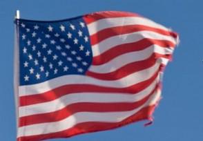 美国禁止日本食品进口一边支持一边禁止说一套做一套