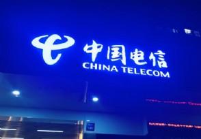 湖南电信网络被攻击最新消息 凶手抓到了吗