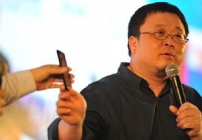 罗永浩欠六个亿的原因 他是干什么的?