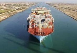 苏伊士运河每年赚多少钱 去年收入56亿美元