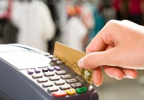 刷卡机可以连续小额刷多笔吗 交易笔数超限怎么办