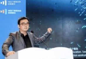 腾讯陆昀简介为何被判赔科大讯飞1200万元?