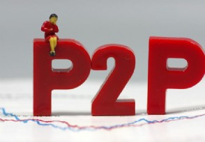在营P2P网贷机构全部停业这到底是什么情况