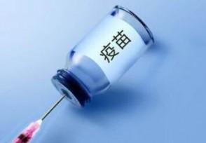 中国疫苗已接种人数多少了?有几种类型
