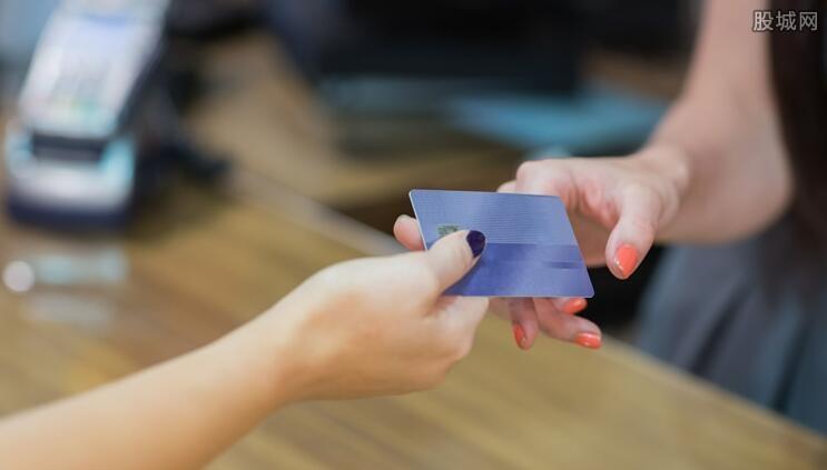 信用卡怎么用