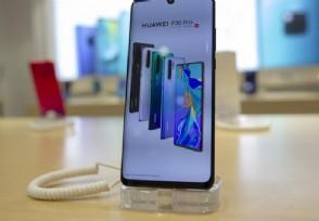 华为部分手机取消充电器是在模仿苹果吗?