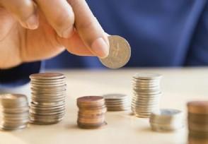 火币平台卖币10万被警方带走 事情原委是什么?