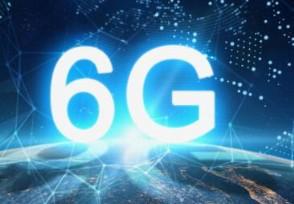 美日将研究6G技术 将投资45亿美元