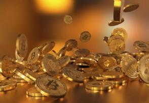 比特币暴跌近20%背后发生了什么 蕴含巨大风险性