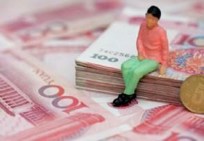 女人如何投资理财 这些信息可以帮助到你