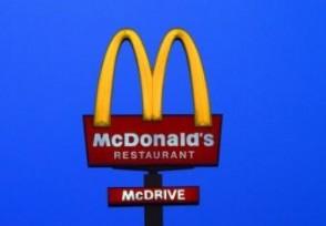 美国一麦当劳来面试就送50美元 取得很好的效果