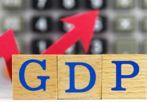 22省份一季度GDP:7省跑赢全国广东还是老大