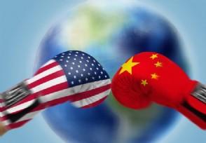 中国与美国之间的竞争 两国经济差距越来越小