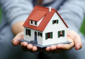 买房资格卡在35岁?合肥官方回应并没有取消资格