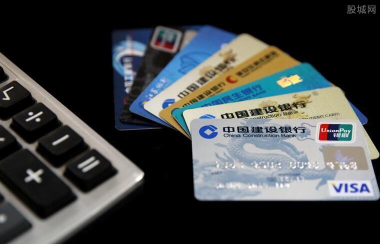 老公欠信用卡连累老婆吗 看情况而定