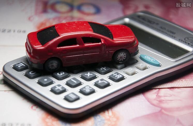 车贷利息最低可以做到多少 一般是多少?