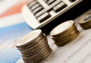 银行倒闭的两种不赔情况是什么 客户要注意了!