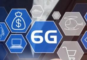 中国6G专利申请数量 达到9159件