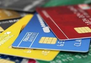 欠信用卡千万别分期 后果真的难以承受