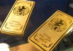 黄金和纸黄金价格走势一样吗 原来是这样的