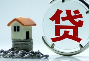 2021买房首付规定 借来的钱当首付会查到吗