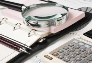 金融管理部门约谈13家网络平台企业 原因内容引关注
