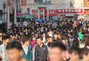 第七次人口普查报告查询结果何时公布 统计局回应来了