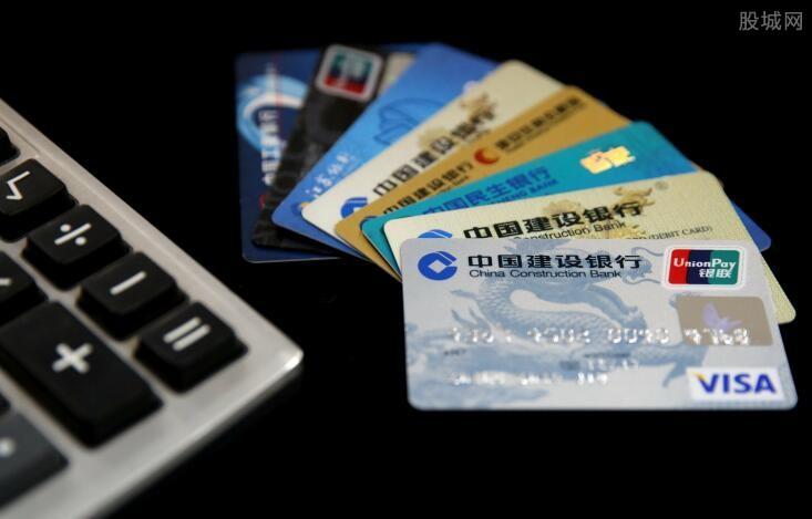 信用卡不能最低还款