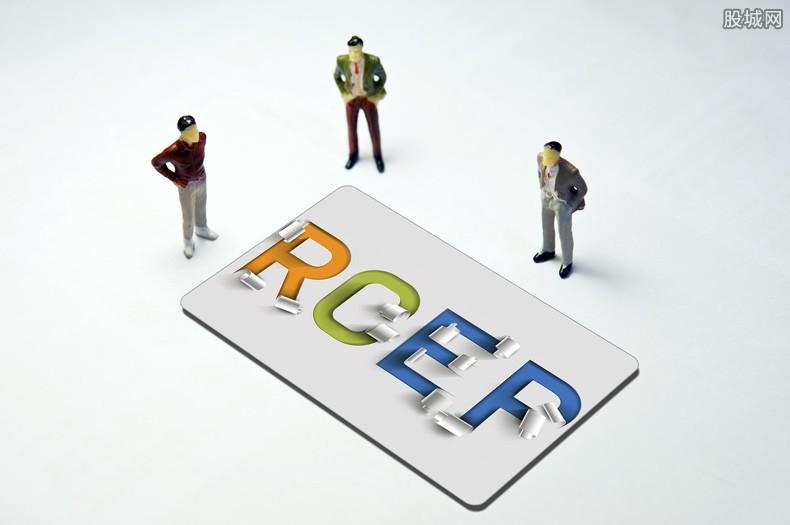 中国加入RCEP