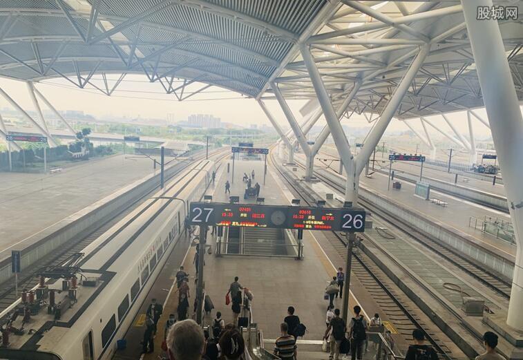 北京西站最新消息