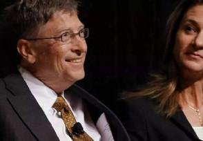 梅琳达盖茨是二婚吗 她和比尔盖茨有多少子女