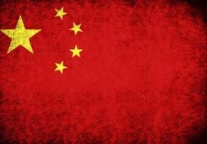 中方无限期暂停中澳战略经济对话停止一切活动