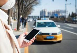 新华社揭网约车平台高额抽成司机对抽成毫不知情