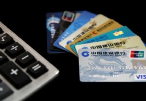 欠信用卡13万自救方法欠钱的人应该这样做