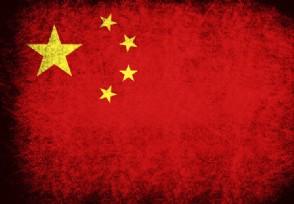 外媒惊叹中国的强大GDP很快超美国成全球第一