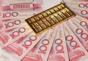 华西村为什么那么有钱看完你就知道了
